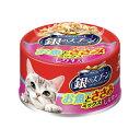(まとめ買い)銀のスプーン缶 お魚とささみミックスしらす入り 70g 猫用缶詰 キャットフード 〔×24〕【代引不可】