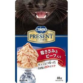 (まとめ買い)日本ペットフード コンボ プレゼント キャット レトルト 鶏ささみとビーフ入り 40g 猫用 〔×42〕【代引不可】