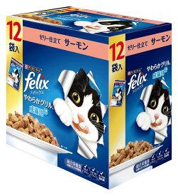 (まとめ買い)フィリックス やわらかグリル 成猫用 ゼリー仕立て サーモン12袋入り 〔×5〕【代引不可】