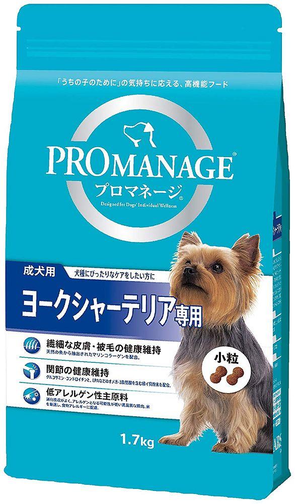 (まとめ買い)マースジャパン プロマネージ 成犬用 ヨークシャーテリア専用 1.7kg 〔×3〕【代引不可】