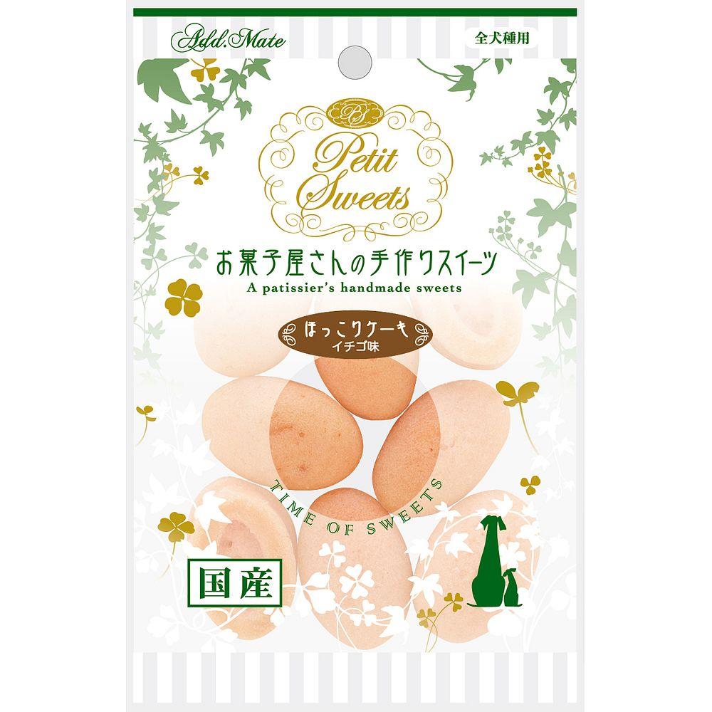 (まとめ買い)アドメイト Petit Sweets ほっこりケーキ いちご味 8個入 犬用 〔×15〕【代引不可】