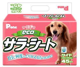 第一衛材 P.one エコ サラ・シート ワイド 45枚 【代引不可】