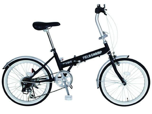 【送料無料】FIELD CHAMP(フィールドチャンプ)20インチ 折りたたみ自転車 6段変速 FDB206S ブラック MG-FCP206【代引不可】
