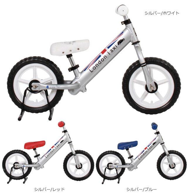 JEFFRYS (ジェフリース) London Taxi アルミ製 キックバイク 12インチ 足こぎ自転車 ペダルなし自転車 バランスバイク【代引不可】