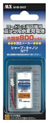 【メール便発送】コードレス電話機用充電池MHB-SH07【代引不可】