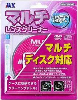 多透镜吸尘器湿法MMD-LCW
