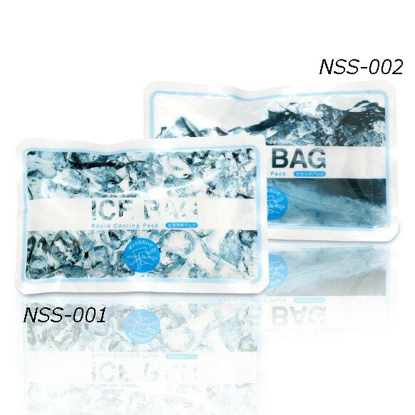 急速冷却パック ICE BAG〔1個〕【ひんやりグッズ】