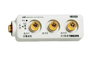 디지털 방송 대응 3 분배기(탭형) TWG3PA