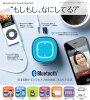 幸福 (帕) 电池的蓝牙免提扬声器中微电无线播放和 MP3 播放器 SPHD013