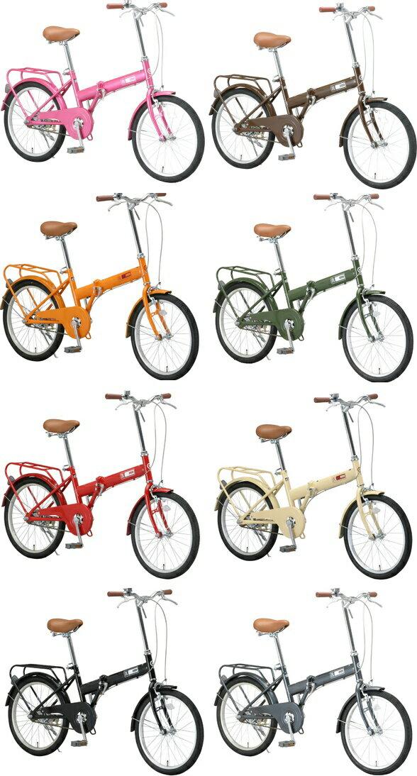 【送料無料】Raychell(レイチェル)20インチ 折りたたみ自転車 OF-20R【代引不可】
