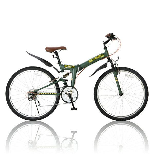 【送料無料】Raychell(レイチェル) 26インチ 折りたたみMTB(マウンテンバイク) 18段変速 R-314N オリーブ 17075 折りたたみ自転車【代引不可】