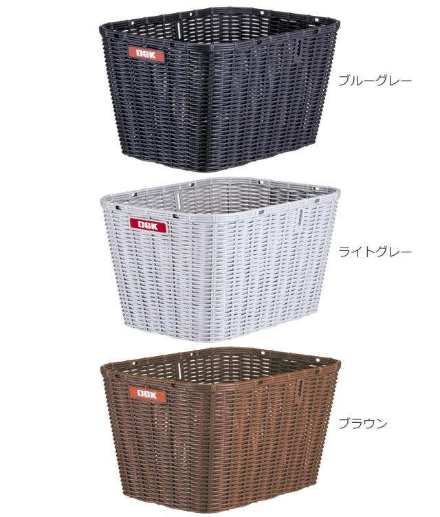 OGK(オージーケー) RB-002F フリーキャリーシステム用大型籐風バスケット【代引不可】