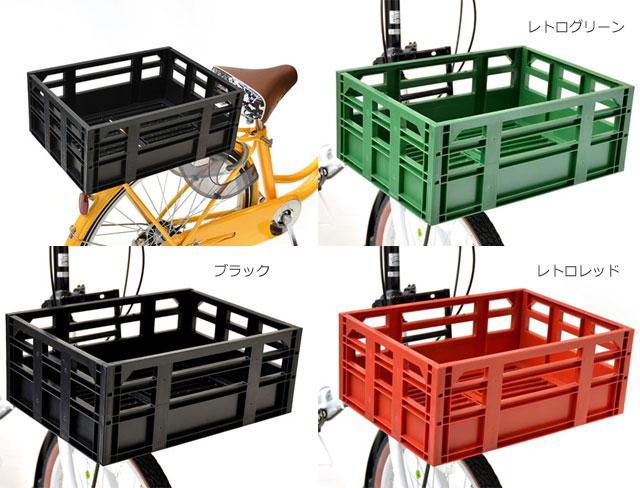 OGK(オージーケー) SPB-001 コンテナバスケット 自転車用カゴ 前・後ろ対応【代引不可】