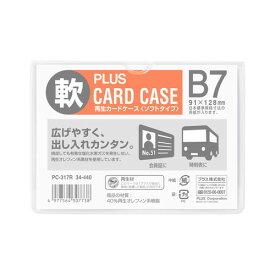 【メール便発送】プラス 再生カードケース ソフトタイプ B7 PC-317R