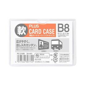 (まとめ買い)プラス 再生カードケース ソフトタイプ B8 PC-318R 〔10枚セット〕 【北海道・沖縄・離島配送不可】
