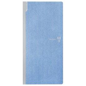 【メール便発送】プラス ノート カ.クリエ NSシリーズ A4×1/3 横罫線 6.5mm ブルー NO-683DC