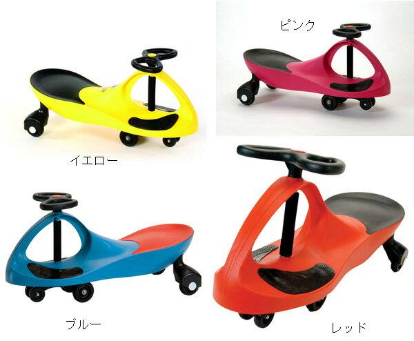 プラズマカー(PlasmaCar) 乗物玩具 車【あす楽対応】
