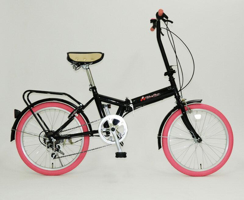 【送料無料】Rhythm(リズム) 20インチ 折りたたみ自転車 6段変速 ピンク FD1B-206 リング錠付【代引不可】