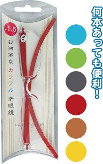 炫彩时尚阅读眼镜 (+ 1.5) [买 12 件] 38-715