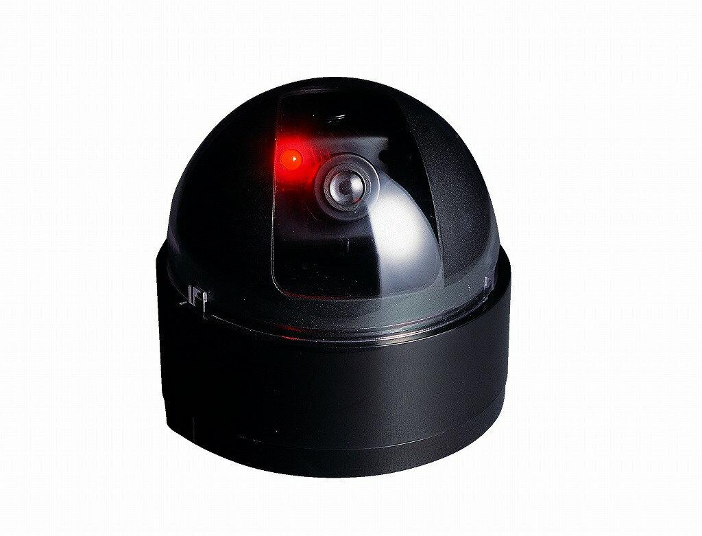 〔センサー内蔵で不審者をキャッチ〕ドーム型防犯ダミーカメラ ADC-204【代引不可】