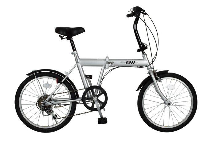 【送料無料】ACTIVE911(アクティブ911) 20インチ 折りたたみ自転車 6段変速 シルバー FDB20 6S MG-G206N(SL) ノーパンク【代引不可】