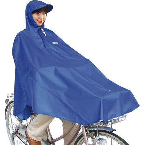 自転車屋さんのポンチョ ブルー 雨具 かっぱ レインウエア【あす楽対応】