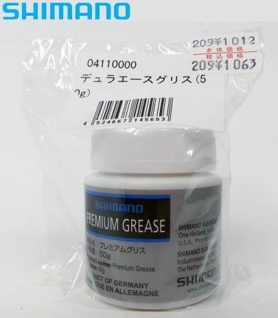 シマノ(SHIMANO) プレミアムグリス(50G) デュラエースグリース 50g Y04110000〔グリース〕