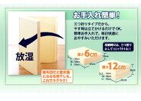 【送料無料】新20色厚さが選べるバランス三つ折りマットレス(6cm・シングル)シングルアイボリー【代引不可】【P16Sep15】