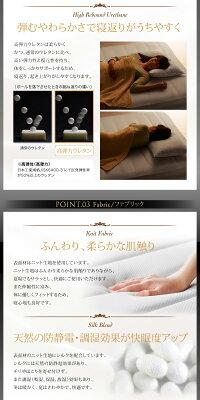 【送料無料】日本人技術者設計超快眠マットレス抗菌・防臭・防ダニ【EVA】エヴァホテルプレミアムボンネルコイル硬さ:かためシングルホワイト【代引不可】