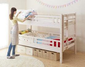 【送料無料】ダブルサイズになる・添い寝ができる二段ベッド〔kinion〕キニオン 上段シングル・下段シングル ホワイト【代引不可】