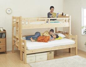 【送料無料】ダブルサイズになる・添い寝ができる二段ベッド〔kinion〕キニオン 上段シングル・下段ダブル ナチュラル【代引不可】