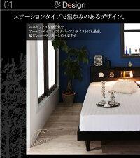 【送料無料】LEDライト・コンセント付きデザインベッド〔Esperto〕エスペルト床板仕様〔フレームのみ・マットレスなし〕シングル〔フレーム色〕ブラック【代引不可】【10P09Jan16】