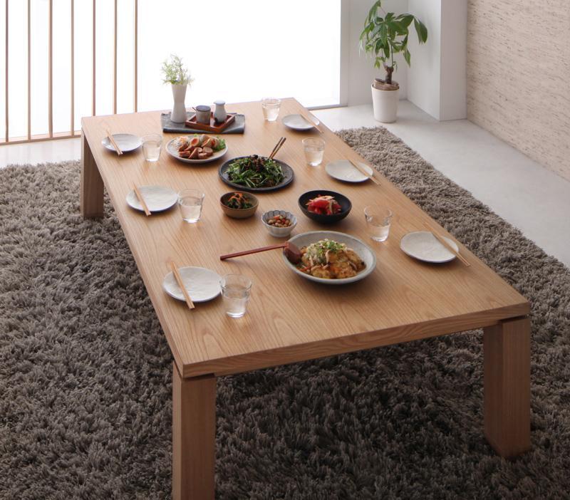 【送料無料】天然木アッシュ材 和モダンデザイン こたつテーブル 〔CALORE-WIDE〕カローレワイド 長方形(150×90) ナチュラルアッシュ【代引不可】