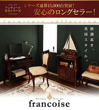 【送料無料】アンティーク調クラシックリビングシリーズ〔Francoise〕フランソワーズサイドチェスト4段単品ブラウン【代引不可】