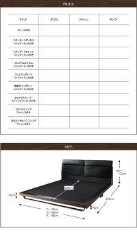 【送料無料】リクライニング機能付き・異素材MIX大型レザーローベッド【Merkur】メルクーア【ポケットコイルマットレス:ハード付き】クイーン【フレーム色】ブラック【代引不可】