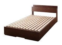 【送料無料】棚・コンセント付き収納ベッド〔Arcadia〕アーケディアすのこ仕様〔フレームのみ・マットレスなし〕セミダブル〔フレーム色〕ウォルナットブラウン【代引不可】
