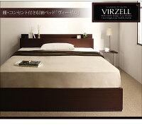 【送料無料】棚・コンセント付き収納ベッド〔virzell〕ヴィーゼル〔プレミアムポケットコイルマットレス付き〕ダブル〔フレーム色〕ダークブラウン〔マットレス色〕ホワイト【代引不可】