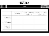 【送料無料】棚・コンセント・収納付き大型モダンデザインベッド〔BAXTER〕バクスター〔スタンダードポケットコイルマットレス付き〕ワイドK280(D×2)〔フレーム色〕ホワイト×ブラック〔マットレス色〕ホワイト【代引不可】