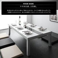 【送料無料】ワイドサイズ鏡面仕上げアーバンモダンデザインこたつテーブル〔VADIT-WIDE〕バディットワイド5尺長方形(80×150cm)ダブルブラック【代引不可】