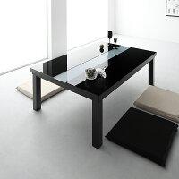 【送料無料】ワイドサイズ鏡面仕上げアーバンモダンデザインこたつテーブル〔VADIT-WIDE〕バディットワイド4尺長方形(80×120cm)ダブルブラック【代引不可】
