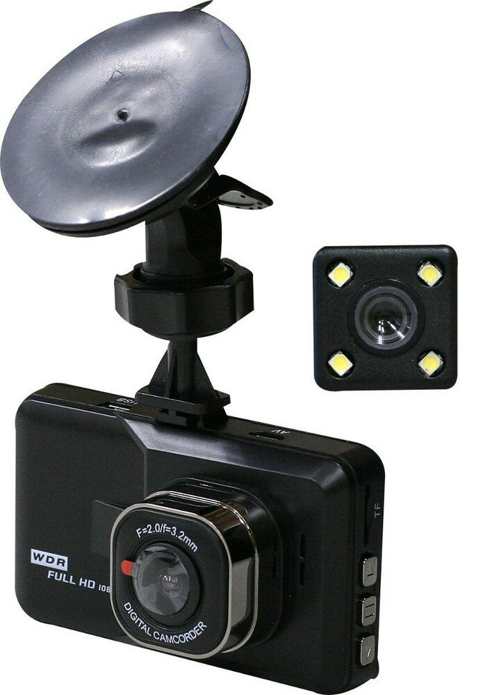 200万画素鮮明車載カメラ 後方カメラ付き リアカメラ付き高画質ドライブレコーダー【代引不可】