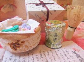 茶寿器詰め合わせ(茶寿器・抹茶「嘉楽」・茶せん)