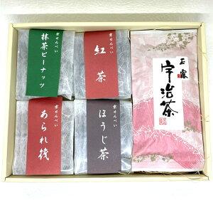 【送料無料】 「京せんべいと人気の宇治茶 かぶせ玉露(朱鷺)」 お好みの京せんべいを4つお選びいただけます。 ( 抹茶ピーナッツ ほうじ茶 紅茶 あられ筏 かぼちゃ ) 贈り物 ギフト プレゼ