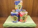 抹茶「初音(赤缶)」