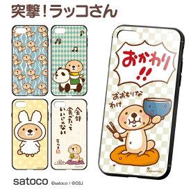 6cc1ede6ad スマホケース TPUケース 背面強化ガラスケース TPU ケース iPhoneXS iPhoneXSMax iPhoneXR iPhone7  iPhone8 iPhone8Plus iPhone7Plus