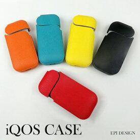 アイコス ケース iQOS ケース 2.4 Plus 対応 カバー アイコスケース アイコスカバー iQOSケース iQOSカバー アイコスアクセサリー iQOS収納ケース ハードケース 電子タバコ 電子たばこ 加熱式たばこ 加熱式タバコ エピ柄 シンプル テクスチャー かわいい おしゃれ 可愛い