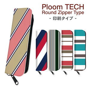 プルームテック ケース PloomTECH カバー プルームテックケース PloomTECHケース Ploom TECH プルームテックカバー ストライプ柄 本革 革 レザー 電子タバコ 加熱式タバコ ストラップ レザー 電子た