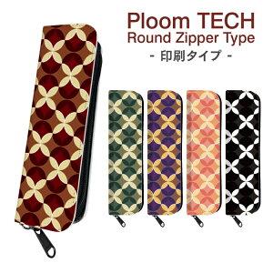 プルームテック ケース PloomTECH カバー プルームテックケース PloomTECHケース Ploom TECH プルームテックカバー PloomTECHカバー 本革 革 レザー 電子タバコ 加熱式タバコ ストラップ レザー 電子た