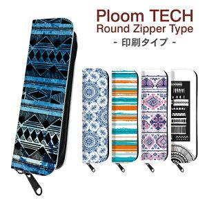 プルームテック ケース PloomTECH カバー プルームテックケース PloomTECHケース Ploom TECH プルームテックカバー 本革 革 レザー 電子タバコ 加熱式タバコ ストラップ レザー Ploom TECH 電子たばこ 加
