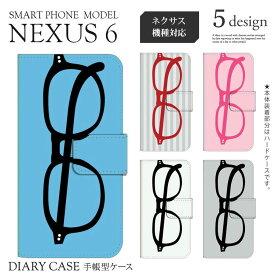 NEXUS6 スマホケース 手帳型 ネクサスシックス nexus6 Y!mobile ワイモバイル スマホカバー 手帳型ケース 手帳 ケース 携帯ケース 携帯カバー おしゃれ かわいい 合皮 大人 可愛い 女子 スマートフォンケース デザイン手帳 【グローバル】